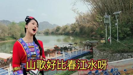 三月三来到了,霞客古渡山歌妹子对山歌来了有阿牛出来吗?