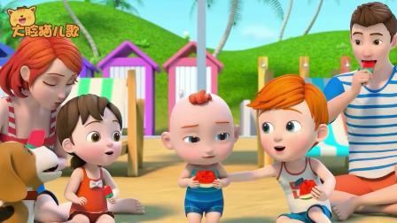 超级宝贝JOJO:夏天到真开心,去海边玩玩吧
