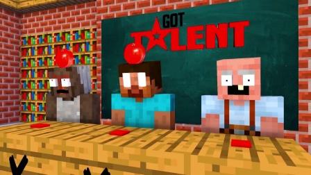我的世界:史莱姆让老师头上顶苹果,然后做了什么呢?