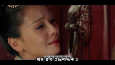 """《大宋宫词》隆重开播│""""蜀地民女""""与""""大宋皇子""""携手搞事业?刘涛 周渝民"""