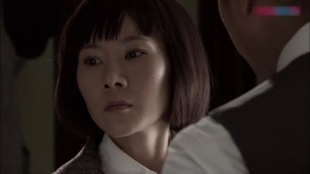 黑色:女特务暗杀任务搞砸,上级得知怒扇巴掌,同伙看到后心疼了