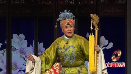 河南豫剧院二团国家一级演员赵京演唱《穆桂英挂帅》选段 我亲自要到两军阵前