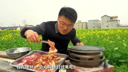门口野炊烤肉,大肉快吃过瘾