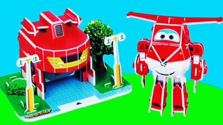 超级飞侠乐迪和他的机库立体拼图,培养孩子的动手动脑能力开发智力