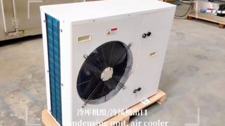 冷库设备出口带出口包装