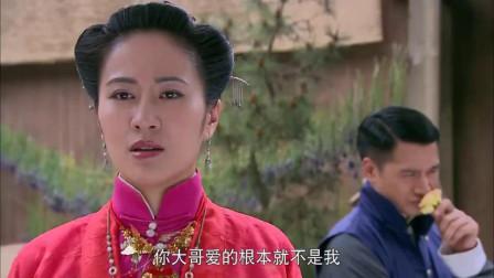 国色天香:红玉承认自己是红玉,找浩宇对质,浩宇说出实情