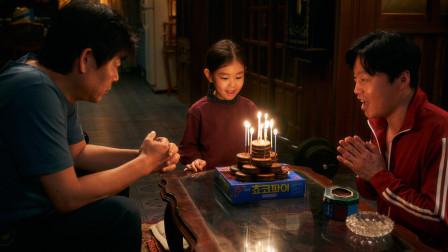 中国母亲无力还债,10岁女儿当担保抵押债主,2020年催泪温情电影
