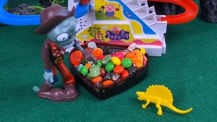 猪妈妈给乔治买了糖,乔治还没吃几颗呢,就被僵尸给拿走了