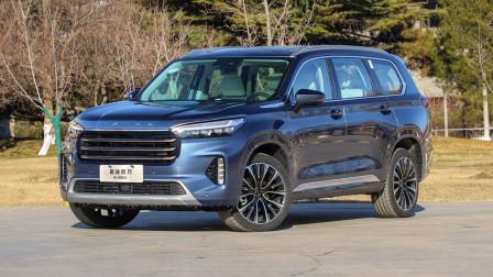 搭2.0T,大7座SUV星途揽月已上市,空间堪比汉兰达,16.89万起售