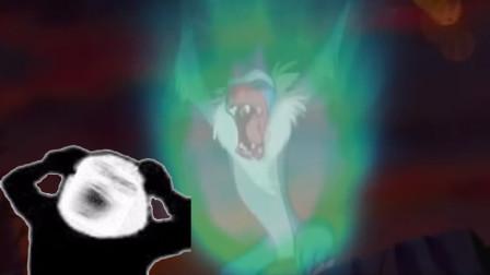 【笑可笑11】:当日漫乱入迪士尼!