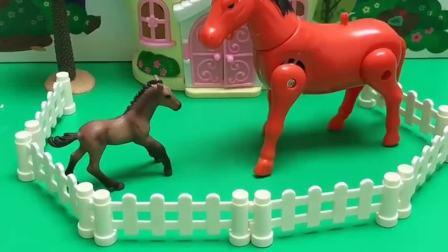 儿童玩具:小马不见了