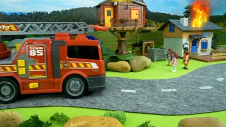 汽车玩具视频 消防车来灭火