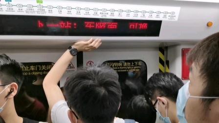 [😷]广州地铁4号线(车陂➡︎车陂南)运行与报站  L5[新车].中四🇨🇳(04×97-98)