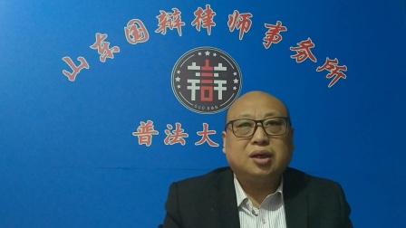 青岛刑事律师杜相忠:哪些情况可以办理取保候审