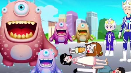 蛀牙怪兽开始攻击童话王国了,幸好有奥特曼在,奥特屏障保护大家
