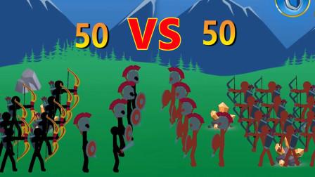 火柴人战争遗产09 成功打败埃及大法师 打了一场50V50的战斗!熊不理猪解说