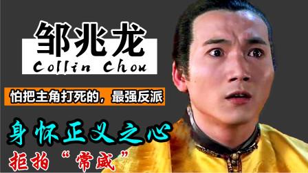 """常威:洪金宝唯一弟子,李连杰20年的""""敌人"""",靠周星驰一炮而红!"""