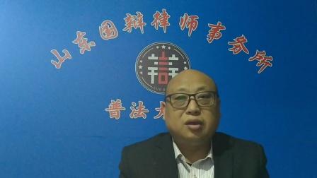 杜相忠律师:办理取保候审需不需要交钱
