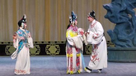 《谢瑶环》花园,成都市京剧院巜名师传艺》青年演员汇报演出