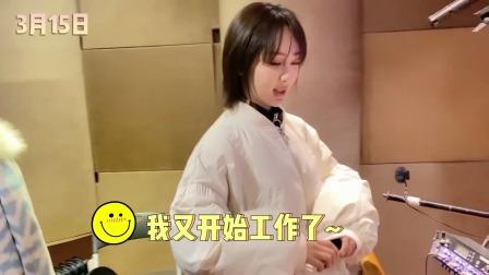 杨紫:工作真香 工作使我快乐