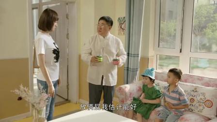 李银萍看护小朋友无微不至,没想到得到重大机会,刘大脑袋也钦佩