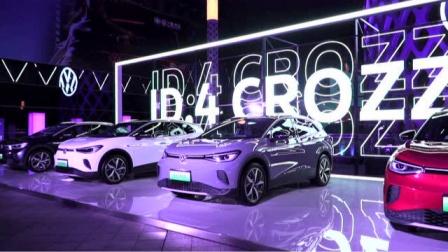 ID.4 CROZZ首批车主交付 大众开启全新电动时代