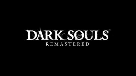 《黑暗之魂1:重制版》双人相声式娱乐开荒流程实况 第八期