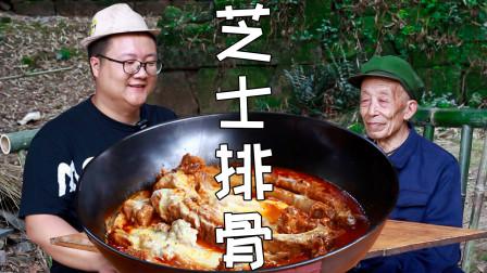 """220买一扇猪排,秘制韩式料理""""芝士排骨""""配上火鸡面,吃爽了"""