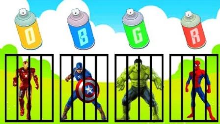 自制超级英雄:超级英雄拼图游戏开始了