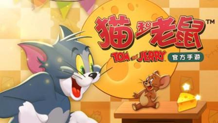 [沫姐]猫和老鼠跑酷日记五