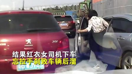 奇葩车祸!俩女司机停车换位 结果一个忘拉手刹一个错踩油门