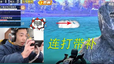 和平精英:水里才是鲨鱼的家!战神局13杀!连打带补拉人垫背!
