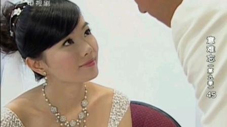 意难忘:婷婷和建志的婚礼,淑珍突然出现,揭穿了建志的身份