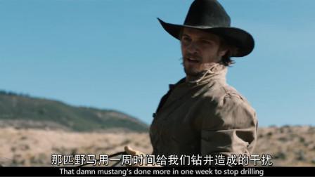 黄石:凯西身为达顿家族继承人,却逃离家族农场,做个打工牛仔