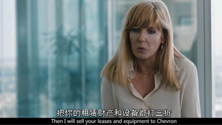 黄石:最毒妇人心,美女总裁威胁合伙人,要把他的公司摧毁
