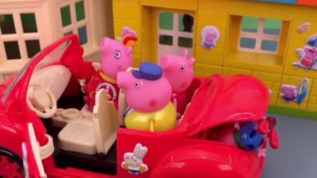 小猪佩奇一家去上班,都坐猪爸爸的车,不料坐不下