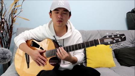 【潇潇指弹教学】luca《snow(hey oh)》第四部分吉他教学