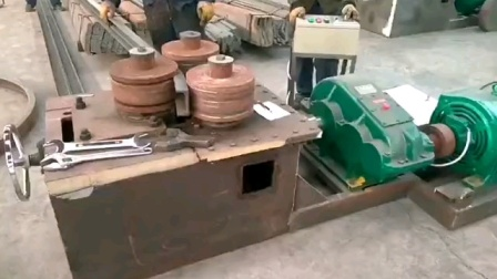 大型槽钢卷圆视频