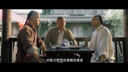 黄飞鸿之武神林世荣2021预告片