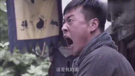 川西剿匪:恶霸抢走老宅,不料少爷卷土重来,直接拿机枪全突突了