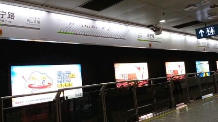 上海地铁2号线青鱼威宁路进站(终点站淞虹路)