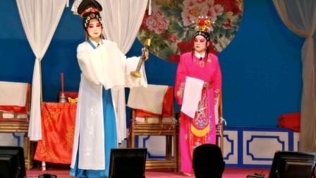 《宝钗劝夫》,陈丹竹,朱琪。郫县振兴川剧团2021.03.21演出