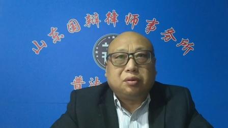 杜相忠律师谈外交代表的刑事豁免权