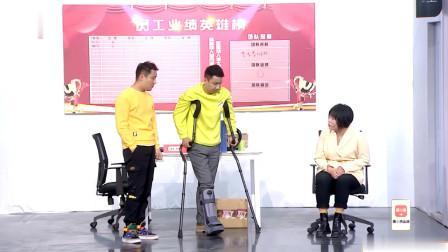 李雪琴搭档郭阳郭亮演小品 简直就是段子集合点