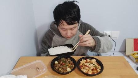 农家小炒鸡试吃0319食在德安