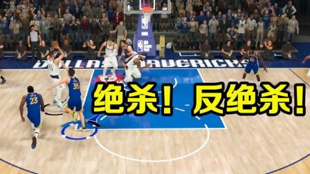 NBA2K21玩的就是心跳!绝杀与反绝杀!