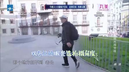 王岳伦夫妇在街头闹情绪,看到李湘的态度,气得王岳伦扭头就走!