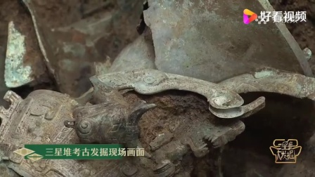 三星堆遗址中发现大量青铜尊器