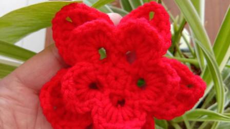双层小红花的钩法,可以用来做做小朋友毛衣的装饰花朵。