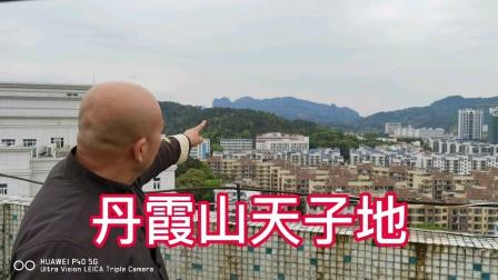 广东丹霞山有一个天子地玉女拦江